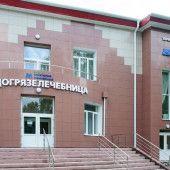 """Курорт """"Юбилейный"""" на Банном: шок-цена -950 руб/сутки"""